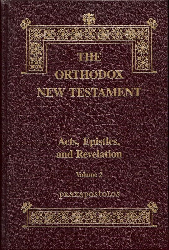 Orthodox New Testament Vol 2 Acts, Epistles, Revelation