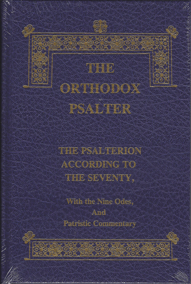 Orthodox Psalter full size