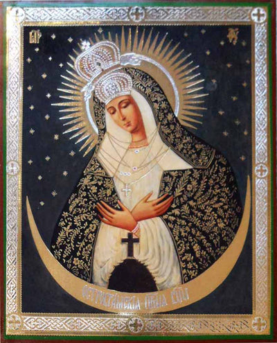 Ostrobramskaya Mother of God