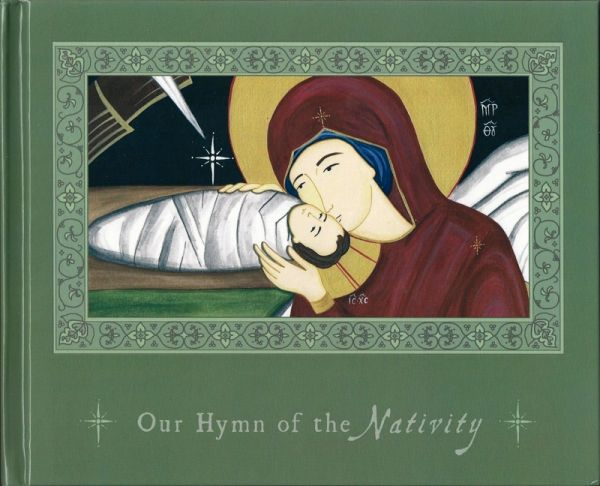 Our Hymn of the Nativity