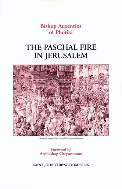 Paschal Fire in Jerusalem