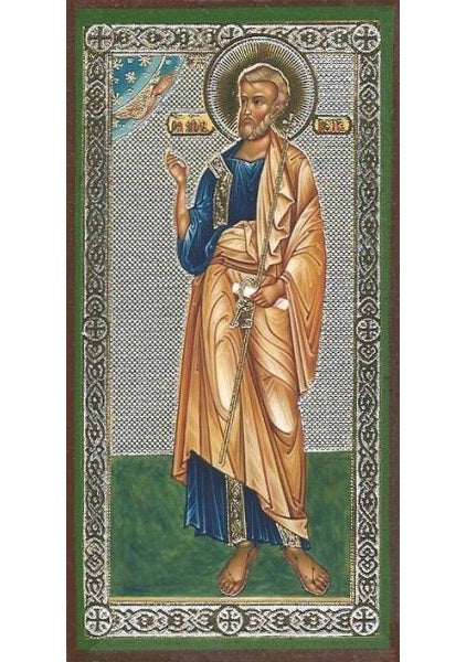 Peter Apostle full figure