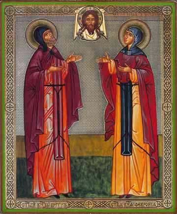 Peter and Fevronia Saints