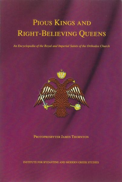 Pious Kings and Right-Believing Queens
