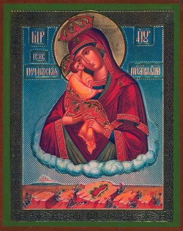 Pochaev Mother of God icon