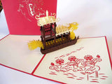 Pop Up Card 159 Dragon Boat