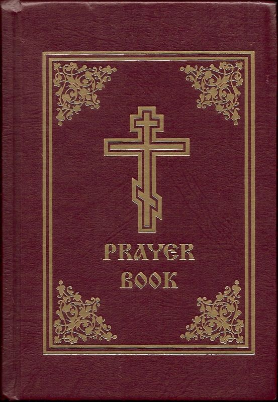 Prayer Book Jordanville