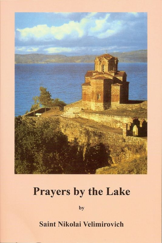 Prayers by the Lake