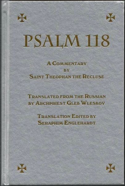 Psalm 118 A Commentary. By St Theophan the Recluse.
