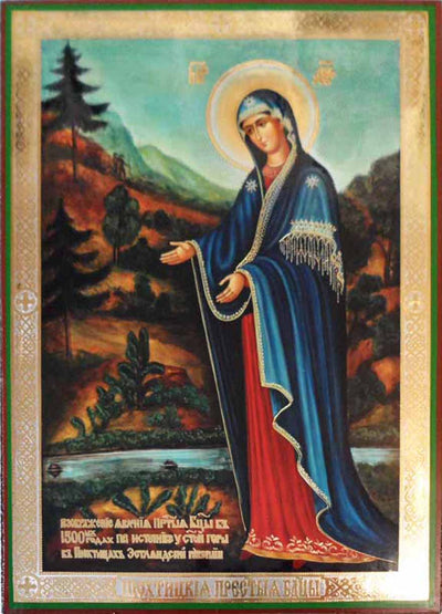 Pukhtitska Mother of God