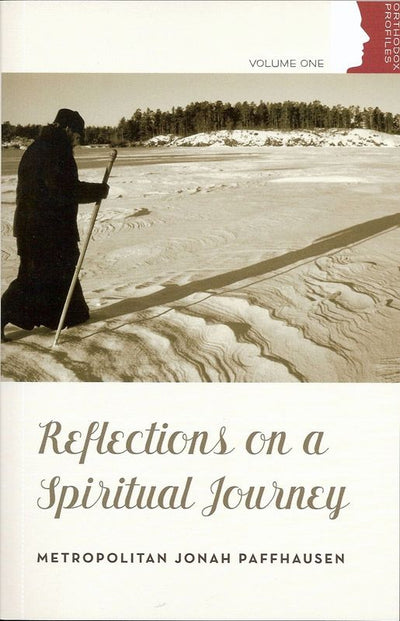 Reflections Spiritual Journey