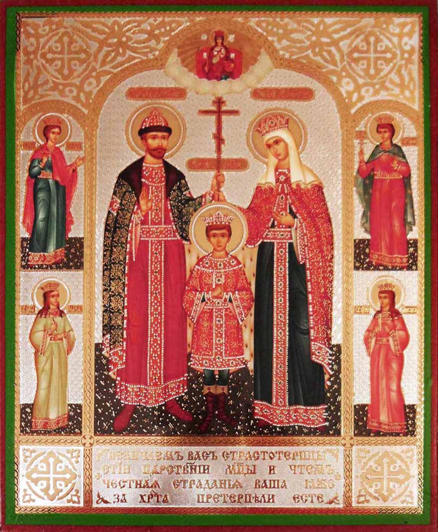 Royal Martyrs Romanovs
