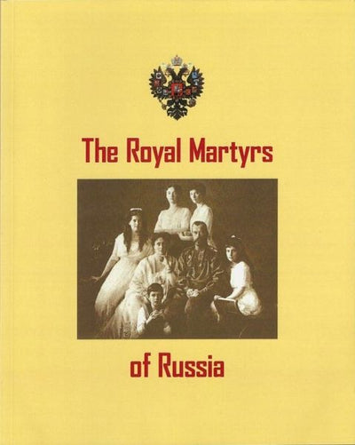 Royal Martyrs of Russia