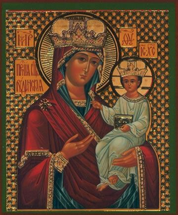 Rudinskaya Mother of God