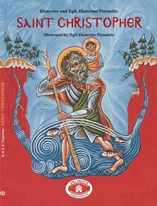 Saint Christopher Potamitis