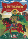 Saint Demetrios MyrrhFlowing