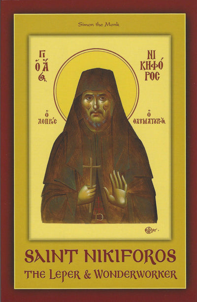 Saint Nikiforos the Leper