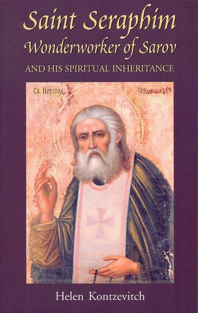 Saint Seraphim Wonderworker of Sarov