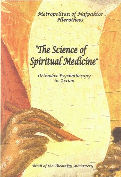 Science of Spiritual Medicine