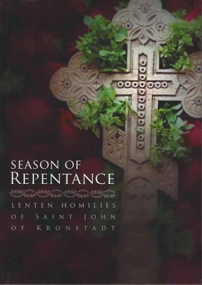 Season of Repentance