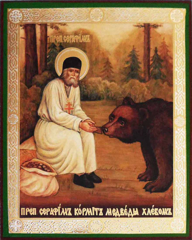 Seraphim Saint feeding Bear