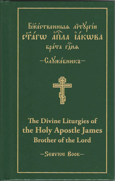 Service Book Sluzhebnik Liturgies James