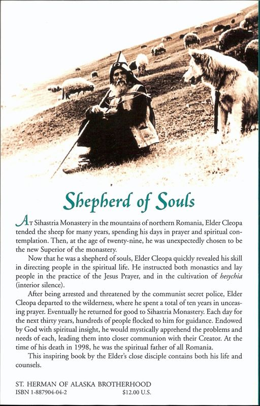 Shepherd of Souls Cleopa