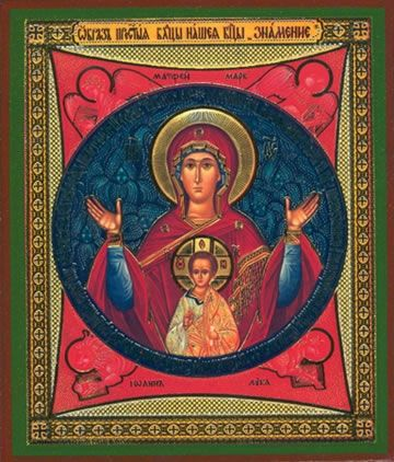 Sign Mother of God icon