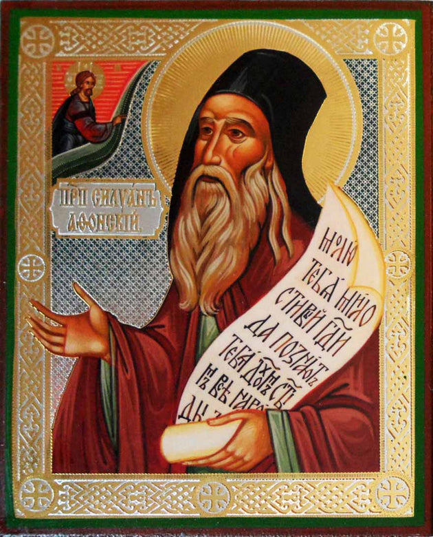 Silouan Saint of Mount Athos