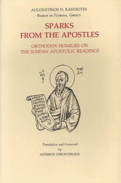 Sparks from the Apostles