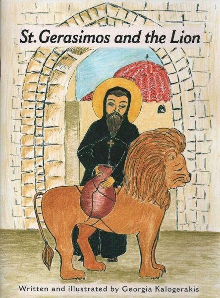 St Gerasimos and the Lion