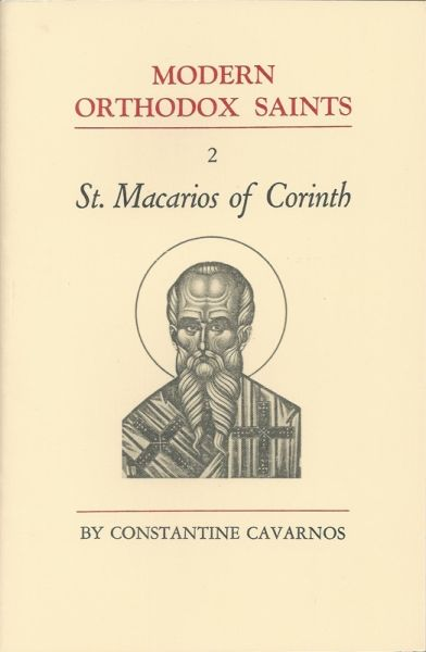 St Macarios of Corinth