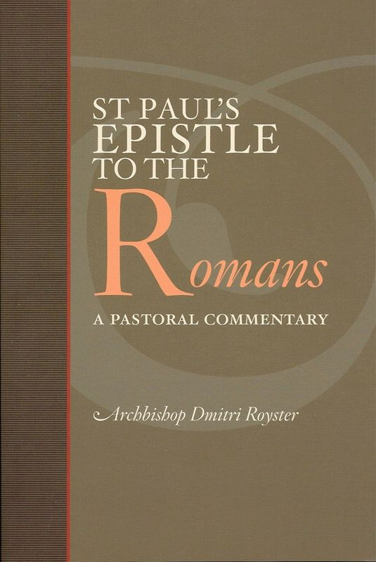 St Pauls Epistle to the Romans