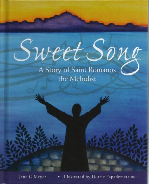 Sweet Song Saint Romanos hard