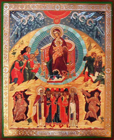 Synaxis of the Theotokos