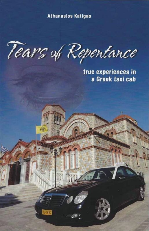 Tears of Repentance Taxi