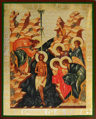 Theophany of Christ