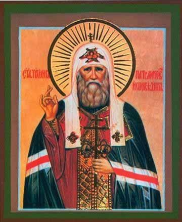 Tikhon Patriarch of Moscow