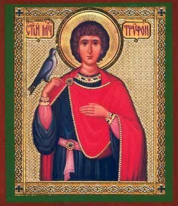 Tryphon Martyr
