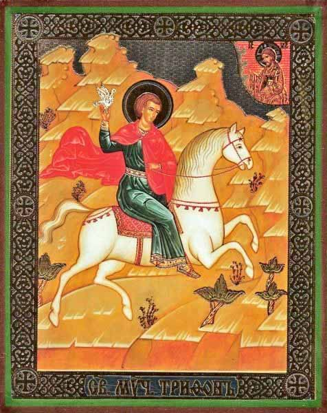 Tryphon Martyr on horse