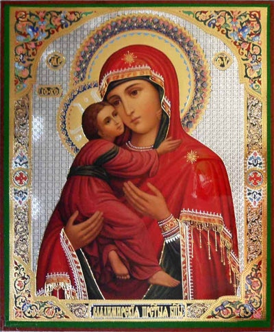 Vladimir Mother of God new