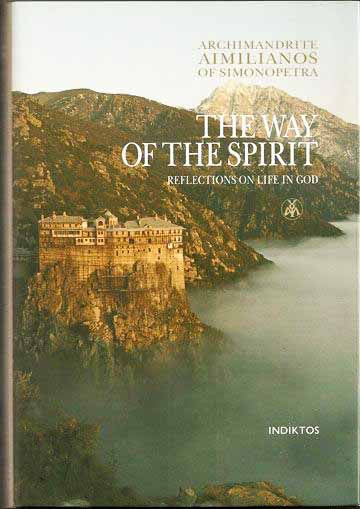 Way of the Spirit Aimilianos