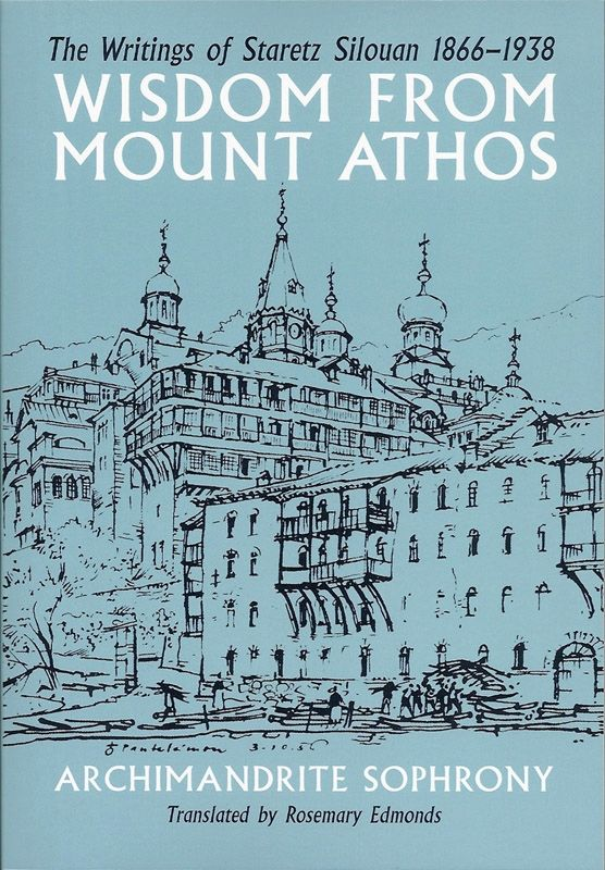 Wisdom From Mount Athos