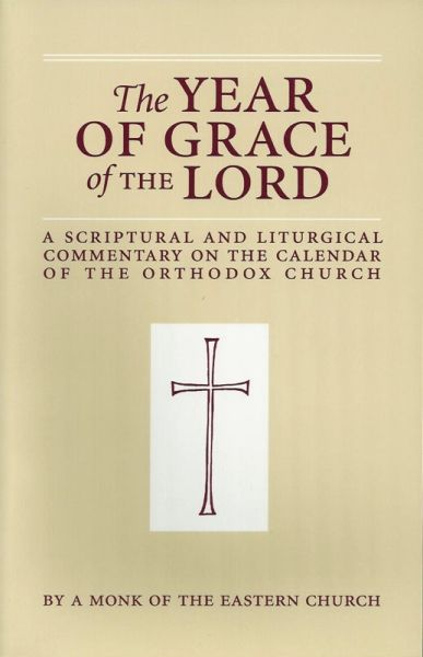 Year of Grace of the Lord
