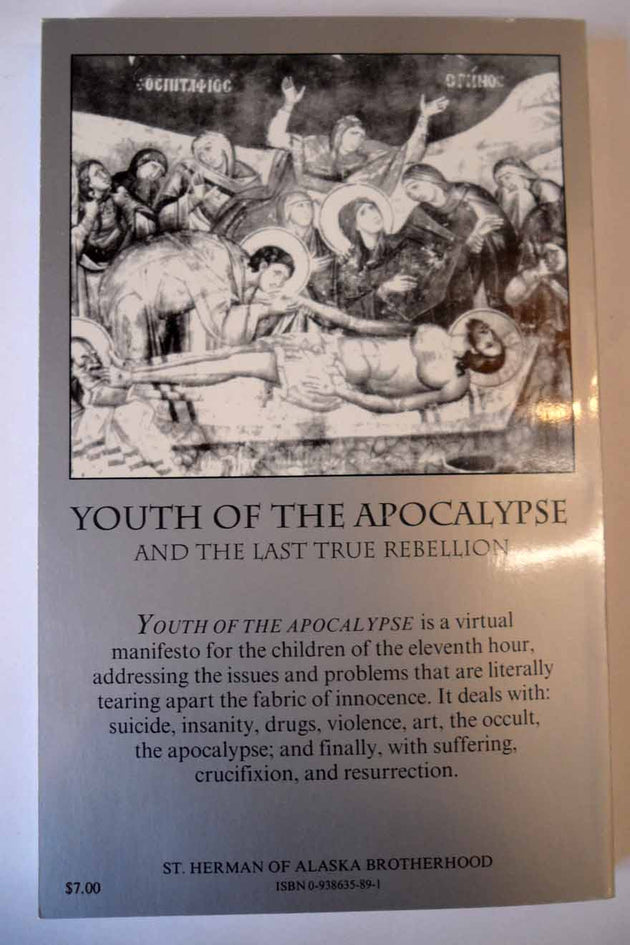 Youth of the Apocalypse