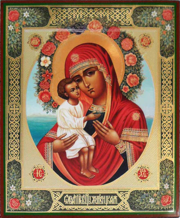 Zhirovitskaya Mother of God