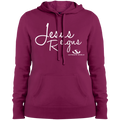 JESUS REIGNS Ladies' Pullover Hooded Sweatshirt
