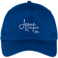 JESUS REIGNS Five Panel Twill Cap