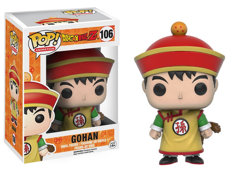 Funko POP Anime: Dragonball Z - Gohan Action Figure - Kryptonite Character Store