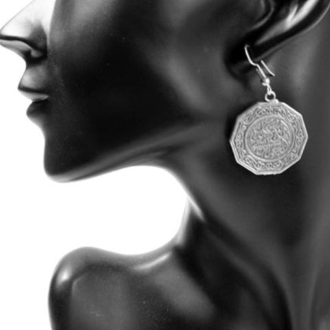 SALMA Earrings,